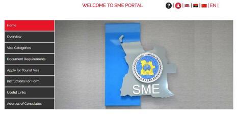 安哥拉签证官方网站